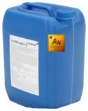 Теплоноситель Антифроген L пластиковая канистра 20 литров