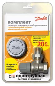 Комплект терморегулятора Danfoss RA-G20/RA 2940 угловой, для отопительных приборов с боковым подключением (однотрубня система) 013G2145