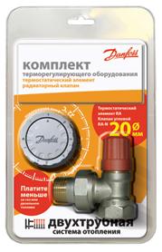 Комплект терморегулятора Danfoss RA-N20/RA 2940 угловой, для отопительных приборов с боковым подключением (двухтрубная системая) 013G2155