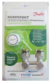 Комплект терморегулятора Danfoss RLV-KS/RAW-K прямой, для радиаторов со встроенным клапаном (нижние подключение) 013G2149