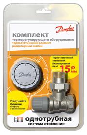 Комплект терморегулятора Danfoss (Данфосс) RA-G15/RA 2940 угловой, для отопительных приборов с боковым подключением (однотрубная система) 013G2143