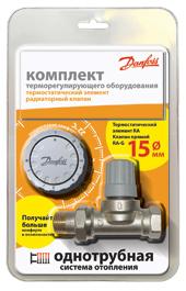 Комплект терморегулятора Danfoss RA-G15/RA 2940 прямой, для отопительных приборов с боковым подключением (однотрубня система) 013G2144