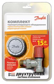 Комплект терморегулятора Danfoss RA-N15/RA 2940 угловой, для отопительных приборов с боковым подключением (двухтрубная система) 013G2153
