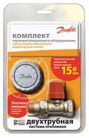 Комплект терморегулятора Danfoss RA-N15/RA 2940 прямой, для отопительных приборов с боковым подключением (двухтрубная системая) 013G2154