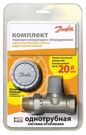 Комплект терморегулятора Danfoss RA-G20/RA 2940 прямой, для отопительных приборов с боковым подключением (однотрубня система) 013G2146