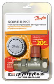 Комплект терморегулятора Danfoss  RA-N20/RA 2940 прямой, для отопительных приборов с боковым подключением (двухтрубная системая) 013G2156