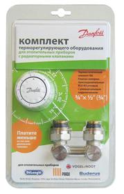 Комплект терморегулятора Danfoss RLV-KS/RA 2940 угловой, для радиаторов со встроенным клапаном (нижние подключение) 013G2140