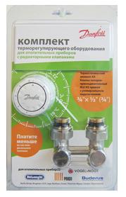 Комплект терморегулятора Danfoss RLV-KS/RA 2940 прямой, для радиаторов со встроенным клапаном (нижние подключение) 013G2139