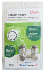 Комплект терморегулятора Danfoss RLV-KS/RAW-K угловой, для радиаторов со встроенным клапаном (нижние подключение) 013G2150