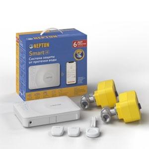 Система защиты от протечек воды NEPTUN PROFI SMART+ 3/4