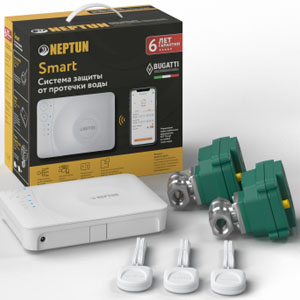 Система защиты от протечек воды NEPTUN BUGATTI SMART 1/2