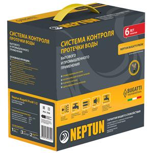 Система контроля протечки воды Neptun Bugatti Prow (1/2)