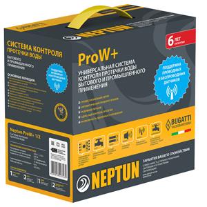 Система контроля протечки воды на радиоканале Нетун Neptun Prow+ 3/4