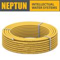 Гофрированная труба Neptun IWS 20A в оболочке желтого цвета, отоженная