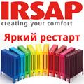 "АКЦИЯ IRSAP ""Яркий рестарт"""